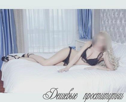 Девушка за 500 рублей уфа