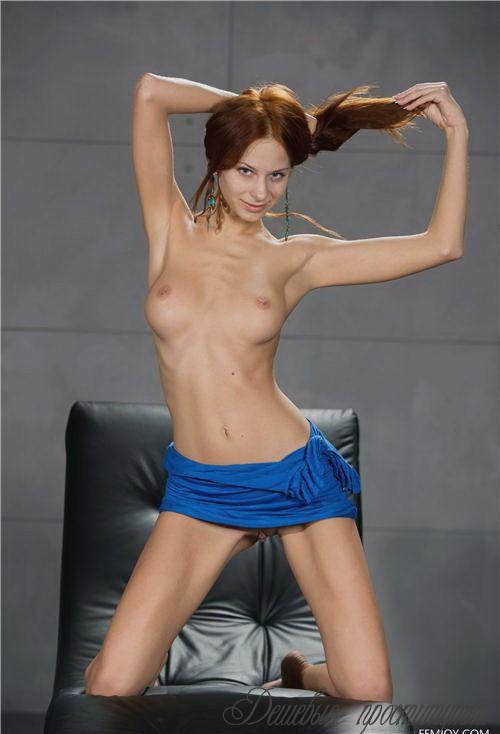 Фото проститутки москвы пышечки