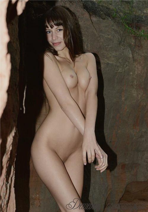 Проститутка тачичка в екетеренбурге