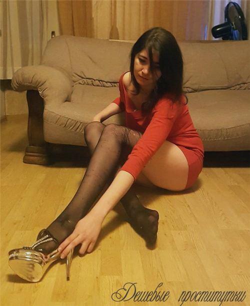 Заказать проститутки в истре