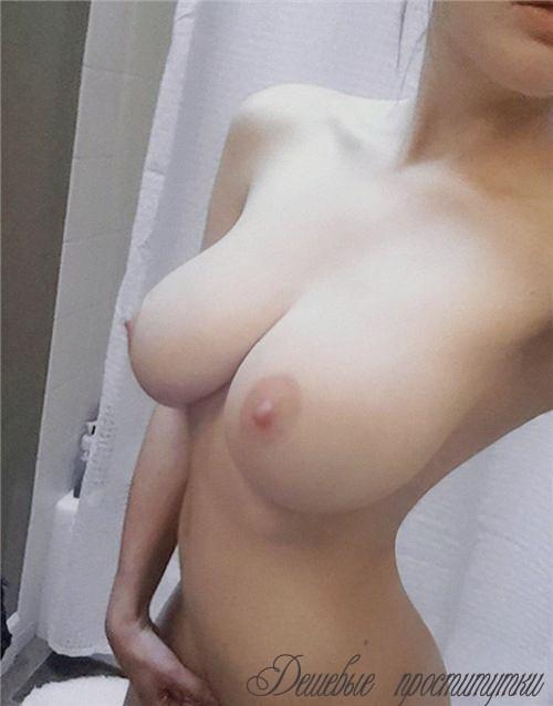 Соня. - секс втроём
