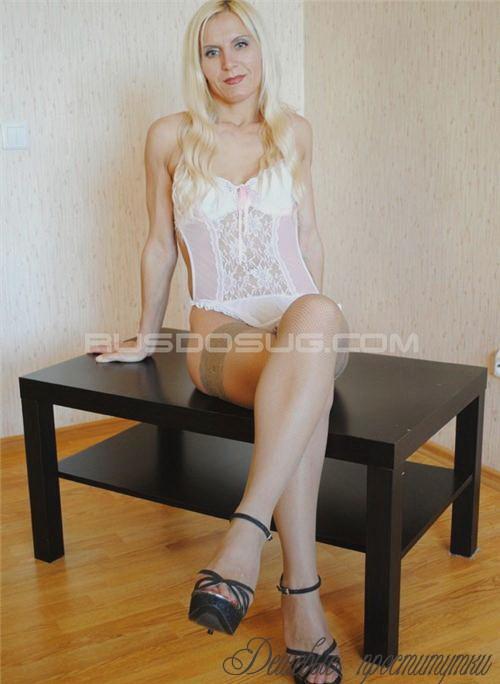 Фото бывших проституток курска