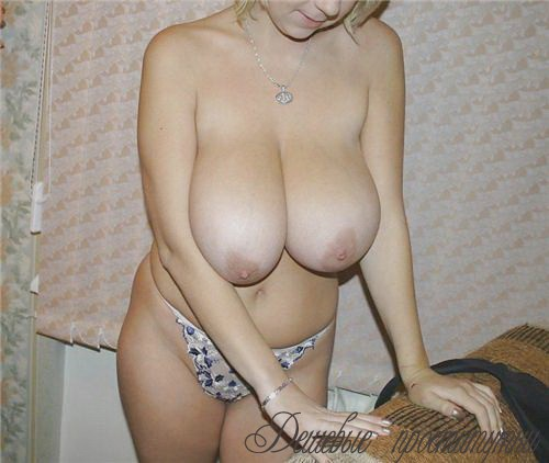 Мулатки проститутки днепропетровск