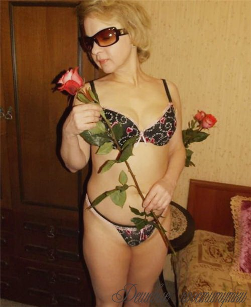 Проститутка студентка из днепра
