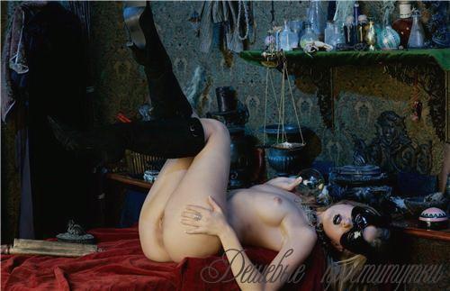 Нижний новгород парк дубки где стоят проститутки