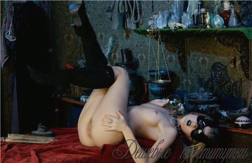 Девушки индивидуалки на час ставропольский край
