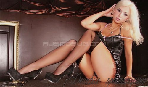 Alesir фото мои Проститутки днепропетровск около жд вокзала стриптиз не профи