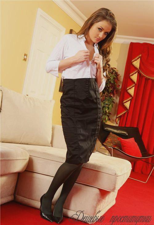 Вандинка реал фото домашний массаж