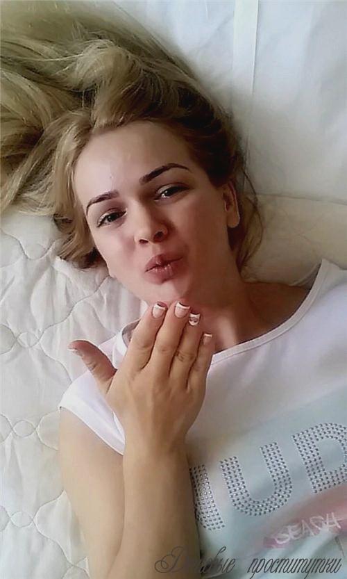 Забрине фото мои точечный массаж