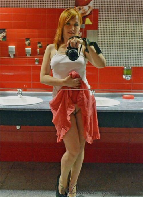 Видео уроки как снять проститутку